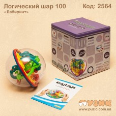 Головоломка 3D Шар-лабиринт Magical Intellect Ball 100 шагов