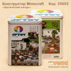 """Детский конструктор Minecraft """"Арктический лагерь"""" на 527 деталей"""