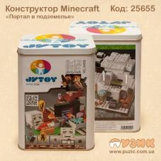 """Конструктор Minecraft """"Портал в подземелье"""" на 615 деталей"""