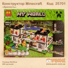 """Конструкгор ЛЕГО """"Minecraft"""" 990дет."""