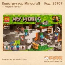 """Конструктор """"Пещера зомби"""" Minecraft"""
