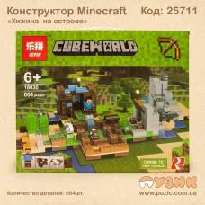"""Конструктор Minecraft """"Хижина на острове"""" Майнкрафт 664 дет."""