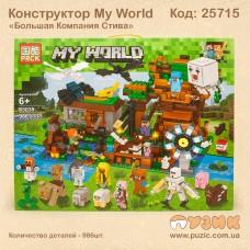Конструктор BELA Minecraft «Большая Компания Стива» My World
