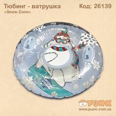 Тюбинг - ватрушка «Snow Zone»