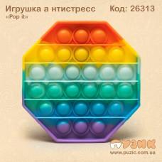 """Антистресс """"Pop it"""" радужный восьмиугольник"""