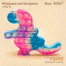 "Антистресс ""Pop it"" мраморный динозавр розово - голубой"