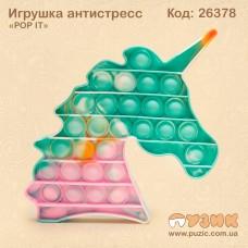 """Игрушка антистресс """"Pop it"""" мраморный Единорог"""