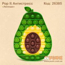 """Антистресс """"Pop it"""" Авокадо"""