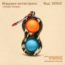 Игрушка антистресс «Simple Dimple» на брелке