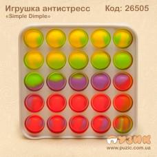 Игрушка антистресс «Simple Dimple» радужный квадрат