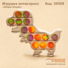 Игрушка антистресс «Simple Dimple» динозавр