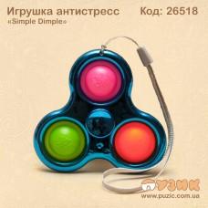 Игрушка антистресс «Simple Dimple» Спиннер
