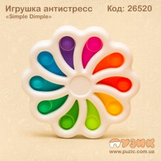 Игрушка антистресс «Simple Dimple» Цветочек