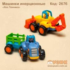 """Машинки инерционные """"Хоз. Техника"""""""