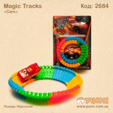 "Magic Track ""Makvin"""