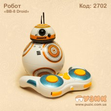 Робот BB-8 Droid (Звездные войны)