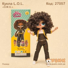 "Кукла LOL ""O.M.G."""