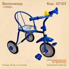 """Велосипед """"TRIKE"""" трехколесный"""