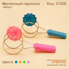 Магнитный гироскоп