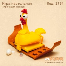 Настольная игра Screaming egg laying chicken