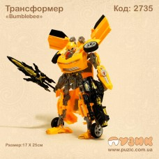 Трансформер «Bumblebee»