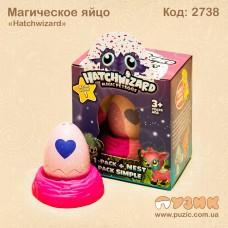 Яйцо с сюрпризом Hatchimals