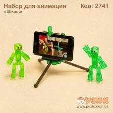 Набор для анимации StikBot