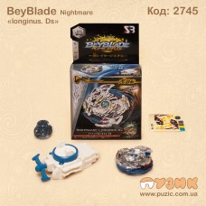 Игровой набор Beyblade Nightmare longinus. Ds