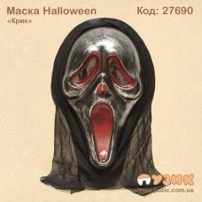 "Маска Hаlloween ""Крик"""