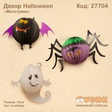 """Декор """"монстрики"""" на Halloween"""