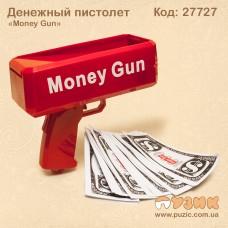 """Денежный пистолет """"Money Gun"""" красный"""