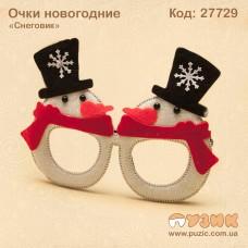 "Очки новогодние ""Снеговик"""