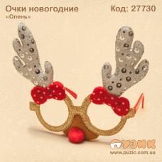 """Новогодние очки """"Олень"""""""