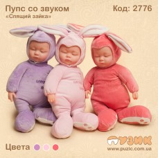 Пупс, кукла, кукла пупс, пупсик, кукла со звуком. пупс со звуком, пупсик со звуком, говорящая кукла, говорящий пупс, говорящий пупсик, кукла для девочкии, подарок для девочки, куколка, куколка говорящая, говорящая куколка, куколка для девочки со звуком, п