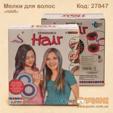 """Мелки для волос """"HAIR"""""""