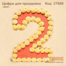 Цифра два для праздника