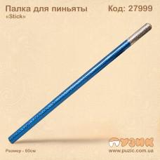 "Палка для пиньяты ""Stick"""