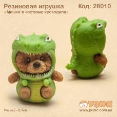 """Резиновая игрушка """"Мишка в костюме крокодила"""""""