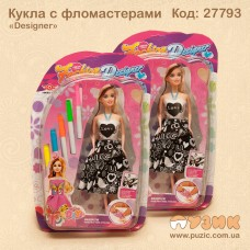 """Кукла с фломастерами """"Дизайнер"""""""