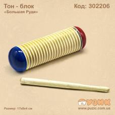 Тон - блок
