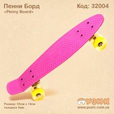 Пенни борд (Penni Board)