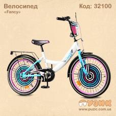 "Велосипед ""Fancy"""