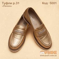 """Туфли """"Florens"""" р-р 31 (Италия) натуральная кожа"""