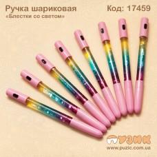 """Ручка шариковая """"Плавающие блестки"""" с подсветкой"""