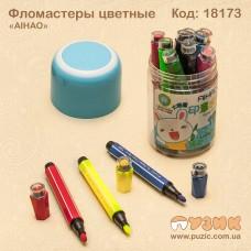"""Набор цветных фломастеров с печатями """"AIHAO"""" 12 цветов"""