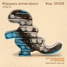 "Антистресс ""Pop it"" мраморный динозавр черно - синий"