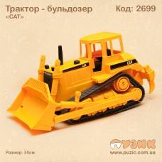 """Трактор """"CAT"""""""