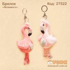 """Брелок """"Flamingo"""""""