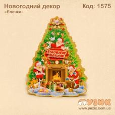 """Новогодний декор """"Елочка"""""""