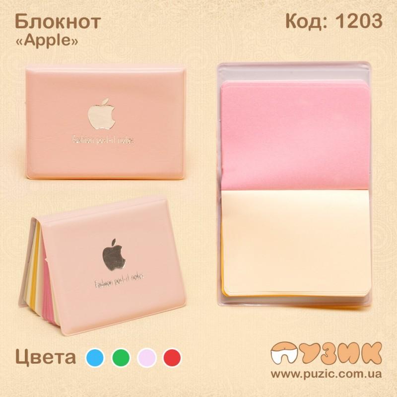 """Блокнот """"Apple"""""""